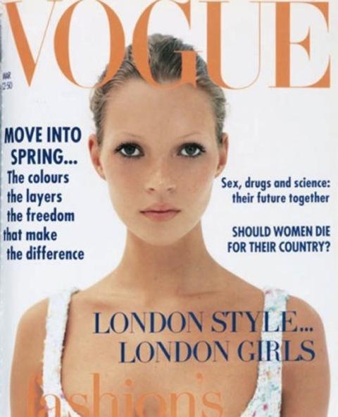 Првата насловна за Vogue