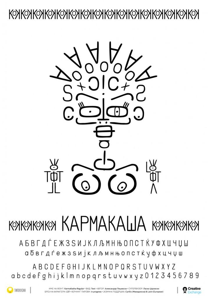 KarmaKasha-Font