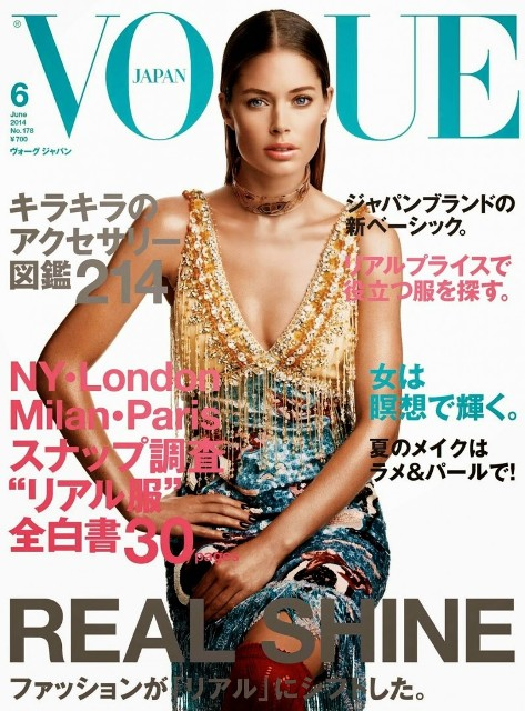 doutzen-kroes-vogue-japan-2014-cover-800x1083