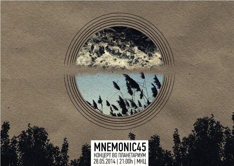 Mnemonic45 Planetarium - poster na Filip Bukrshliev