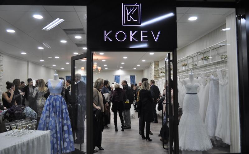 Atelje Kokev-otvoranje (22)