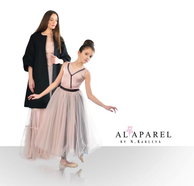 AlAparel #5