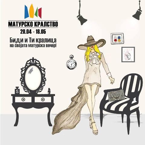 caci pakovska modna preobrazba vo city mall (5)