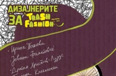 dizajnerite za trash fashion