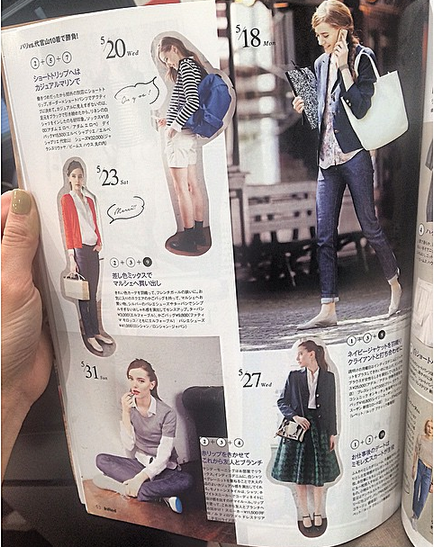 in red magazine elena