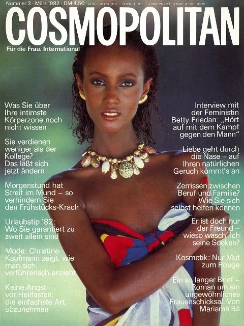 naslovna mart 1982