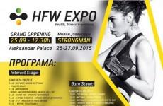 HFW Expo