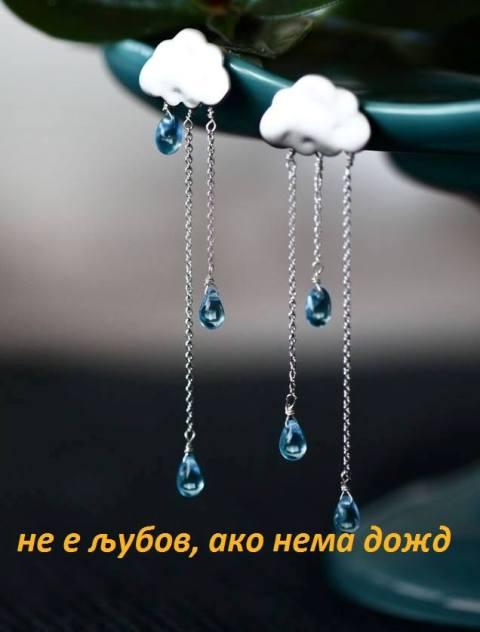 алма идризи