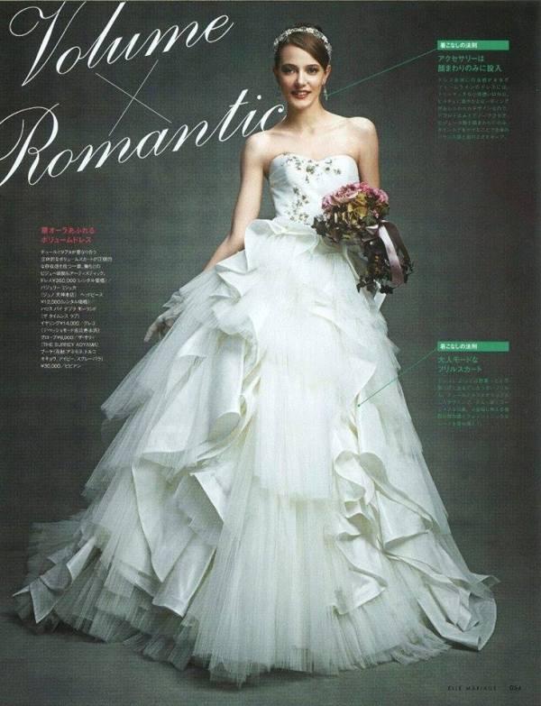 elena rei elle mariage (1)