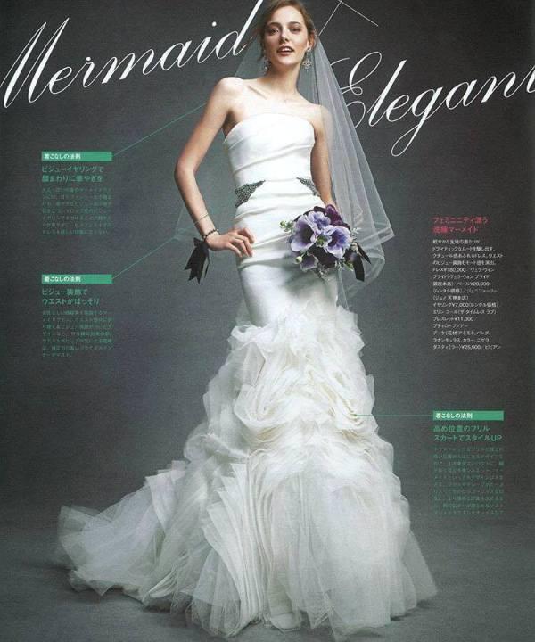elena rei elle mariage (3)