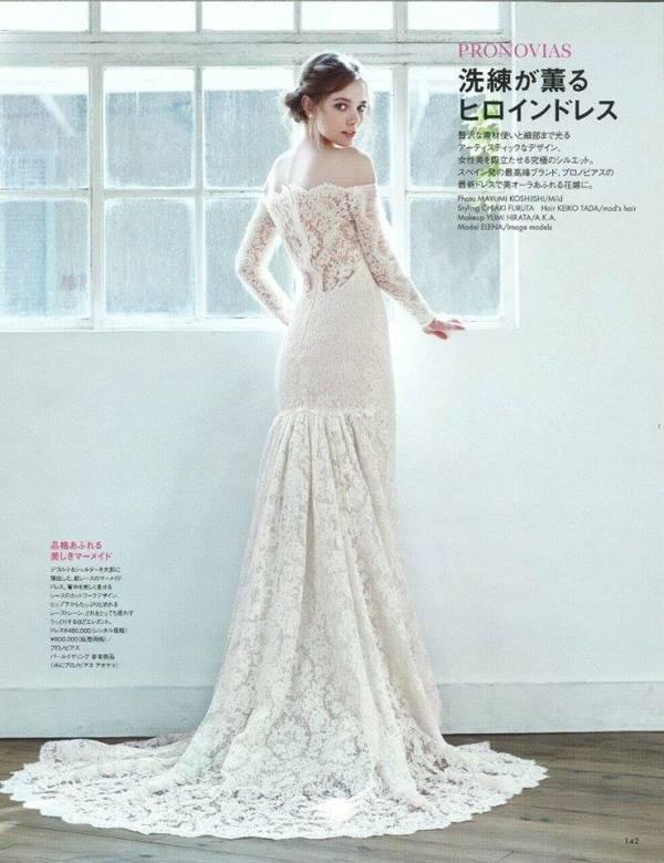 elena rei elle mariage (6)