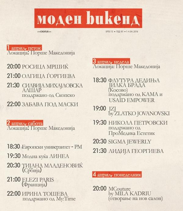 FWSK programa