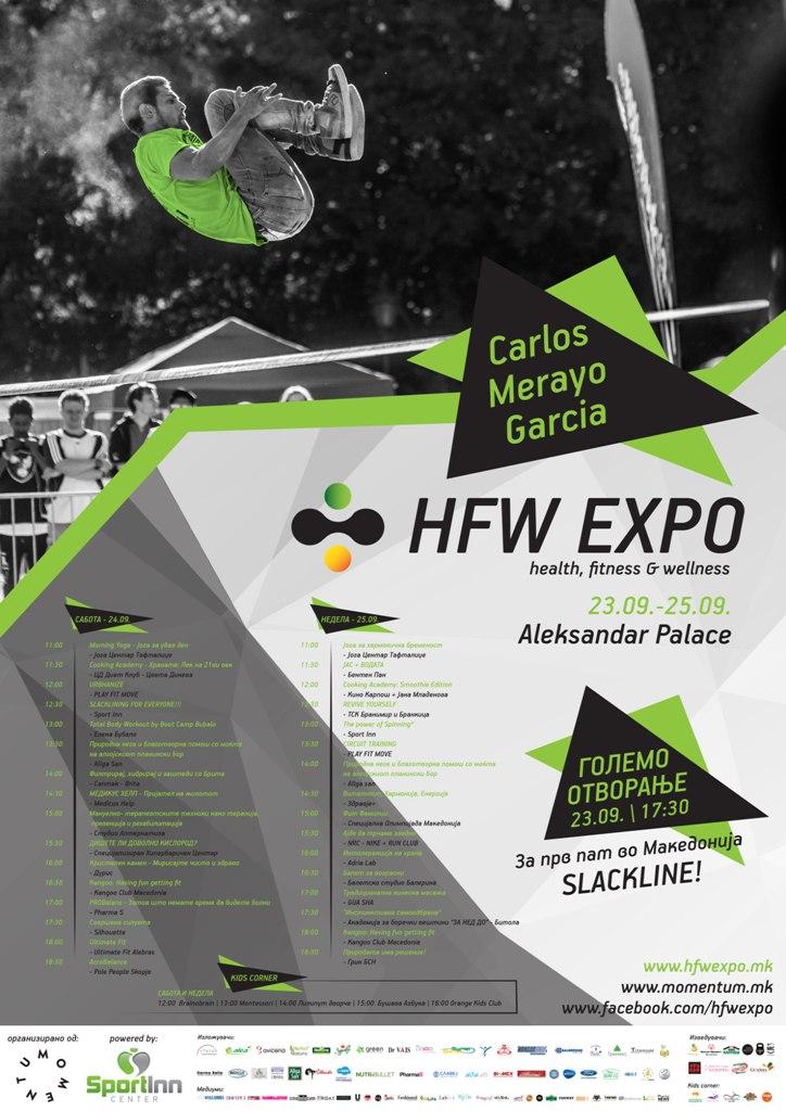 poster-hfw-web