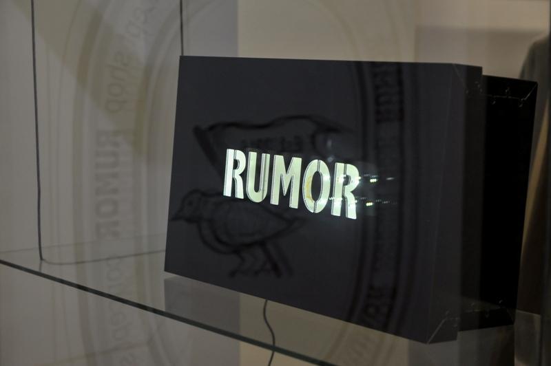rumor-5