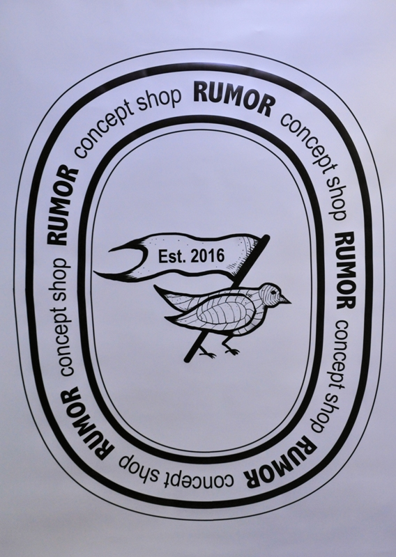 rumor-6