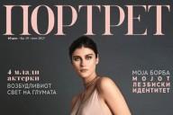 katarina ivanovska