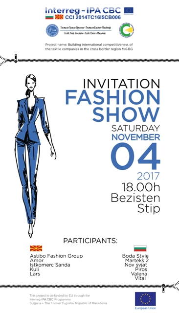 Fashion Cluster Invitation