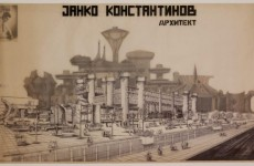 telecommunications-center-moma-toward-concrete-utopia-yugoslavia-exhibition_dezeen-852x507