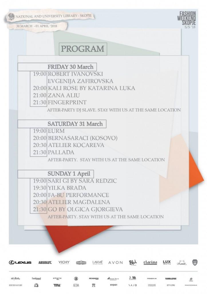 Програма Моден викенд пролет лето 2018
