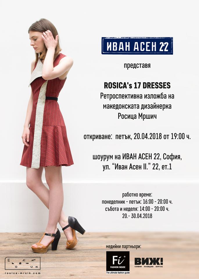 rosica-poster