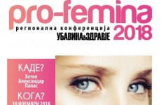 PROFEMINA-2018-PROGRAM-1-2