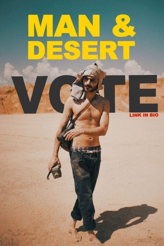 човек и пустина