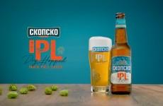 FOTO 4_Skopsko IPL