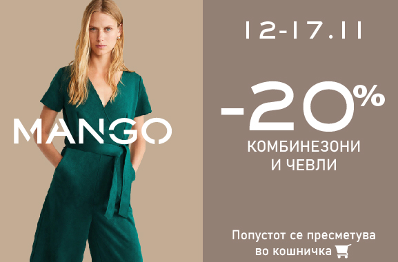 PopUp_Mango_Fashion Group