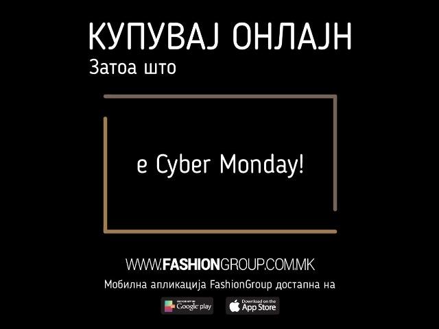 Cyber Monday (1)