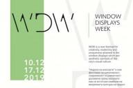 WDW_map