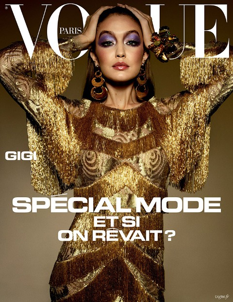 Gigi-Hadid-Vogue-Paris-May-June-2020