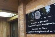 Соопштение за јавност - Агенција за филм_налепница_09.06.2020