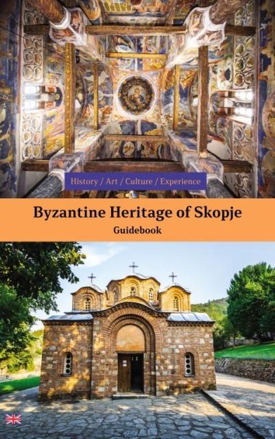 византиско наследство