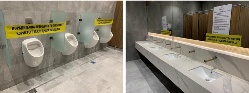 toaleti
