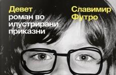 8dc08abb-2602-4095-a6e4-c48780c4c7f0