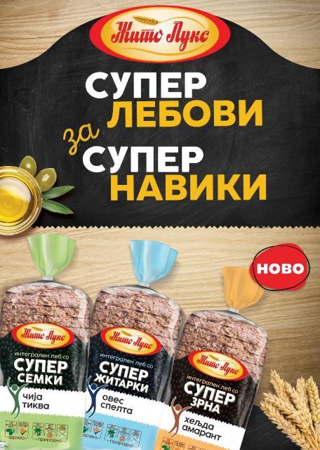 Super Breads