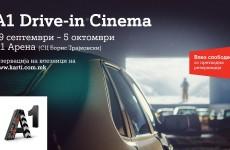 A1_Drive-in_Cinema