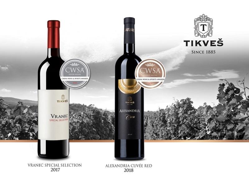 FOTO 2_China Wine & Spirits 2020