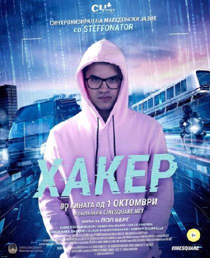 haker - poster