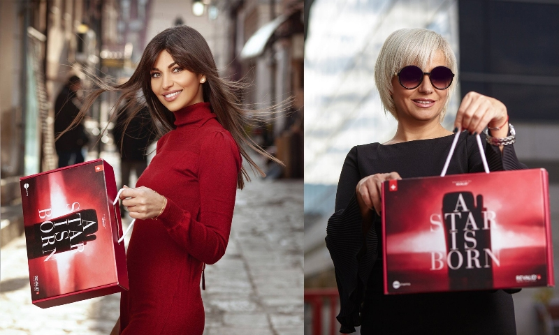 Elena i Ljubica - A Star is Born