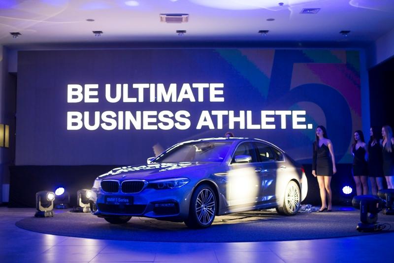 2017 Biznis Atlet - promocija na noviot BMW Serija 5