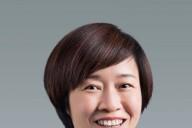 Catherine Chen Huawei