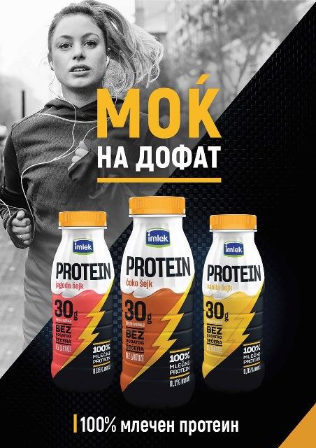 PROTEIN POSM MK-2-page-001