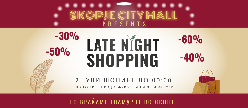 [Skopje City Mall]