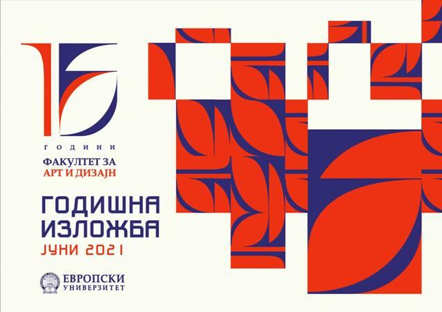 fakultet za art i dizajn