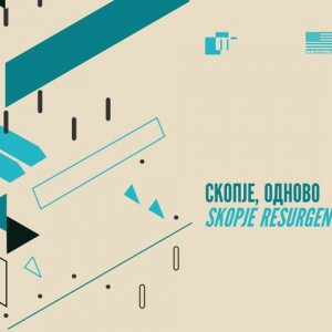 Skopje--Resurgent_vizual
