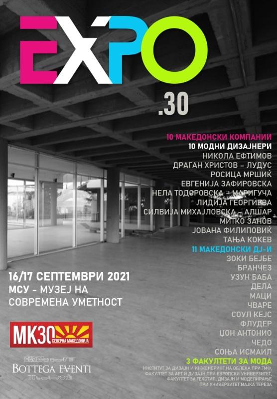 expo 30