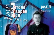 finale poster ХЕРАКЛЕА 2021