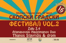 skopski gradski festival