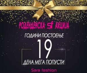 """Дијамантска сензација на модното шоу на """"Сара фешн"""" во Скопје"""
